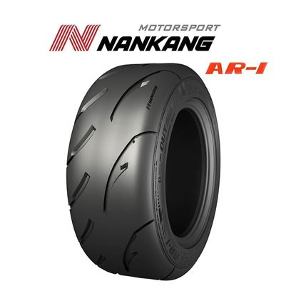 Picture of 235/40R17 AR-1