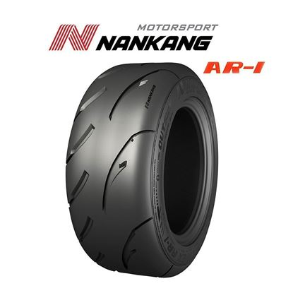 Picture of 245/40R17 AR-1